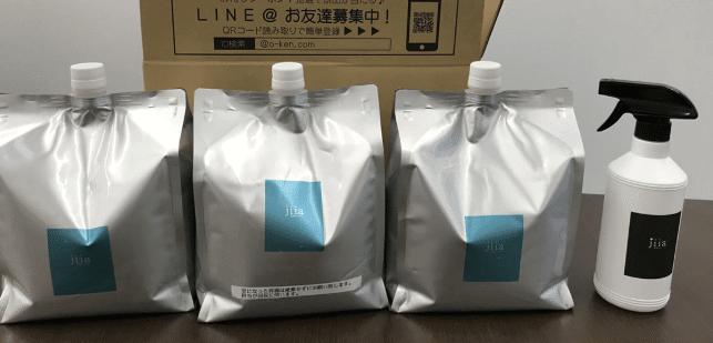 除菌水ジーア-内容物